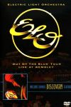 Electric Light Orchestra - Out Of The Blue (Live At Wembley) & Discovery (Imp/Digi - DVD)