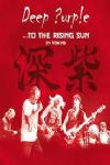 Deep Purple - To The Rising Sun...In Tokyo (Live 2014) (Nac DVD)