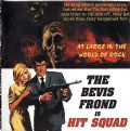 The Bevis Frond - Hit Squad (Rubric Records, 2004) (Imp)