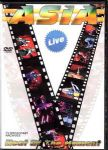 Asia - The Heat Of The Moment (Live - TV Broadcast Archives = King Crimson/Yes/ELP) (Imp DVD)