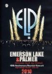 Emerson Lake & Palmer - Welcome Back My Friends (40Th Anniv. Reunion Concert 2010) (Nac DVD)