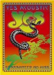 Yes - Acoustic (Guaranteed No Hiss - Los Angeles 2004) (Imp DVD)